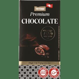 שוקולד מריר 75% שופרסל