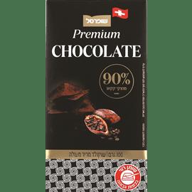 שוקולד מריר 90% שופרסל
