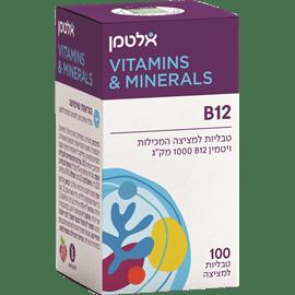 B12 ללא חומצה פולית