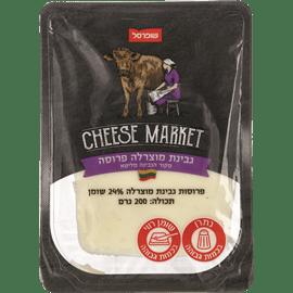 גבינת מוצרלה פרוסה24%