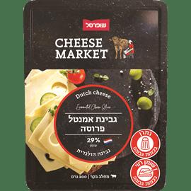 גבינה אמנטל פרוסה 29%