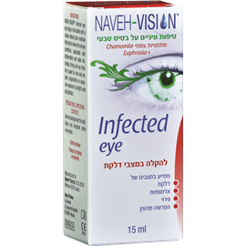 NAVEH VISION INFECT.EYE1