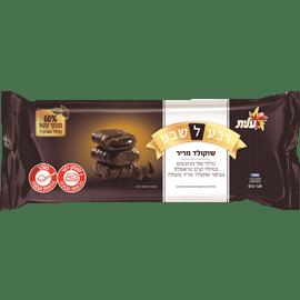 רבע לשבע שוקולד מריר 60%