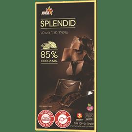 שוקולד ספלנדיד מריר 85%