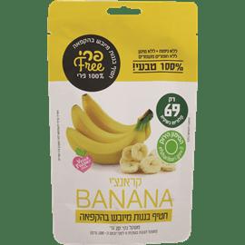 חטיף בננות קראנצי free