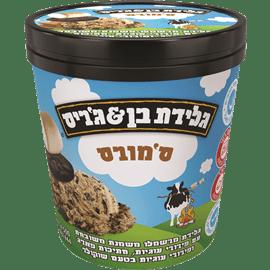 גלידה גימי סמור
