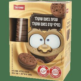 עוגיות סנדביץ' שוקולד