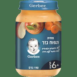 גרבר מחית תפוח גזר