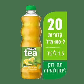 תה ספרינג ירוק לימון