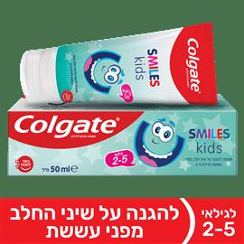 משחת שיניים ילדים סמיילס