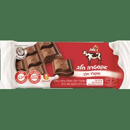 שוקולד אקסטרה חלב
