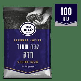 קפה שחור חזק לנדוור