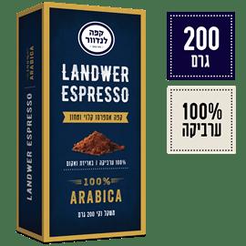 קפה לנדוור אספרסו טחון