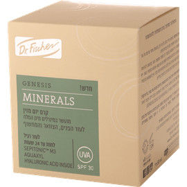 ג'נסיס מינרל קרם רגיל