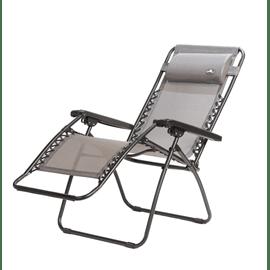כיסא גן רב מצבי מתקפל