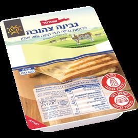 גבינה צהובה 28% פרוסות