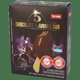 מאגדת מיני ברשוקולד 5 יח