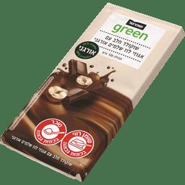 שוקולד אגוז אורגני גרין