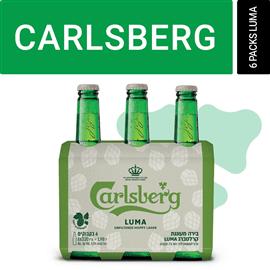 קרלסברג לומה בקבוקים