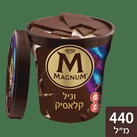 גלידה מגנום וניל קלאסיק