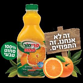 מיץ תפוזים סחוט בקבוק