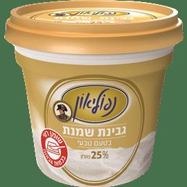 גבינת נפוליאון בטעם טבעי
