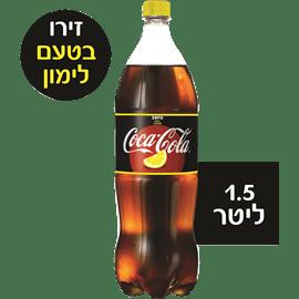 קוקה קולה זירו לימון