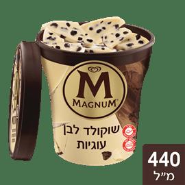 גלידה מגנום לבן עוגיות