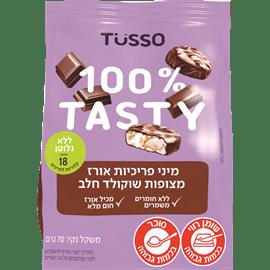 מיני פריכית שוקולד חלב