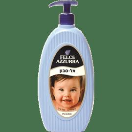 אל סבון פלצה אזורה