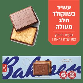 ביסקוויט שוקולד חלב