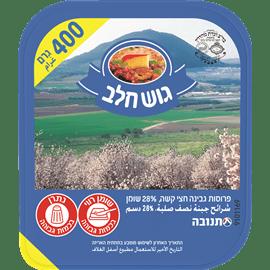 גבינה גוש חלב מהדרין28%