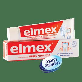 משחה שיניים אלמקס