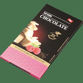 שוקולד לבן בטעם פטל+וניל