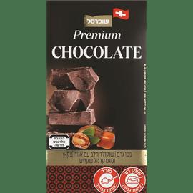 שוקולד חלב עם אגוזי פקאן