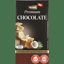 שוקולד לבן עם שבבי קוקוס
