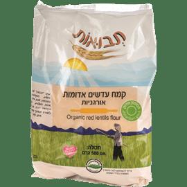 קמח עדשים אורגני