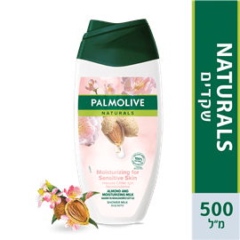 סבון נוזלי פלמוליב 2ב-1