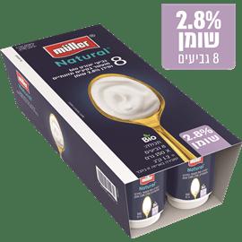 יוגורט מולר נטורל 2.8%