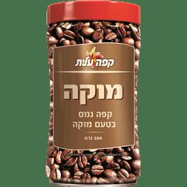 קפה נמס מוקה