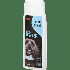 שמפו לכלב גורים