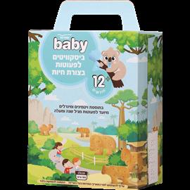 ביסקוויט לתינוקות חיות