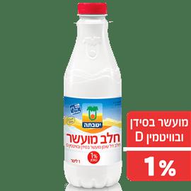 חלב יטבתה מועשר1% בקבוק