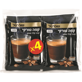קפה טורקי שופרסל מארז