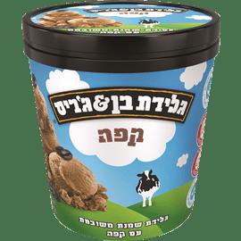 גלידה בטעם קפה