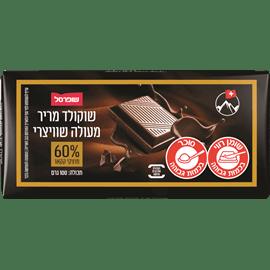 שוקולד מריר 60% קקאו