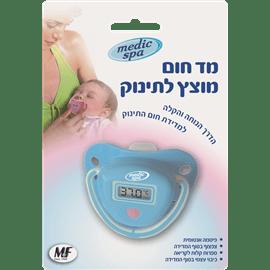 מד חום מוצץ לתינוק