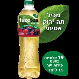 פיוז תה גרין פירות יער
