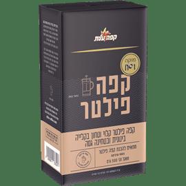 קפה פילטר מוקה
