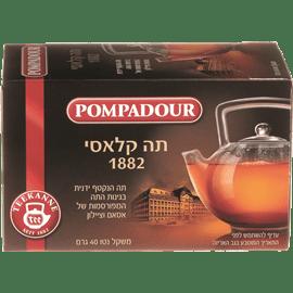 תה שחור קלאסי